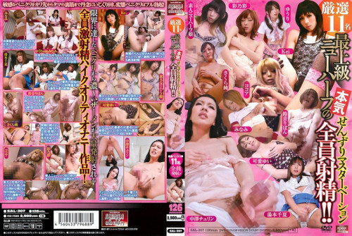 Carefully Selected 11 People Superlative Transsexual Serious Senzuri Masturbation