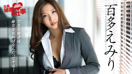 The Job Of A Secretary Vol.10 - FullHD 1080p Uncensored Asian
