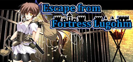 Escape from Fortress Lugohm Hentai games