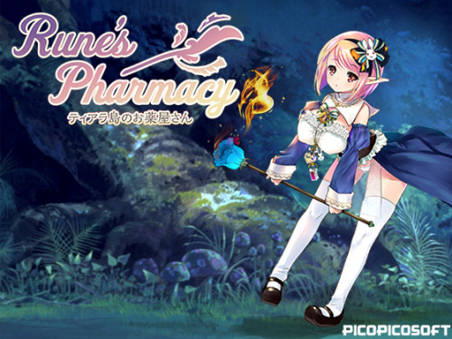 Rune's Pharmacy ver1.7.1 RUS Hentai games