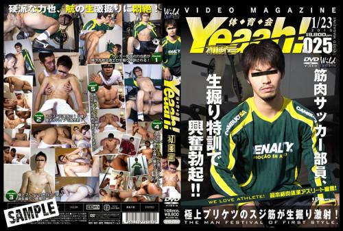 Athletes Magazine Yeaah! vol.25 Gay Asian