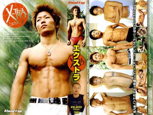 X-Tra Asian Gays
