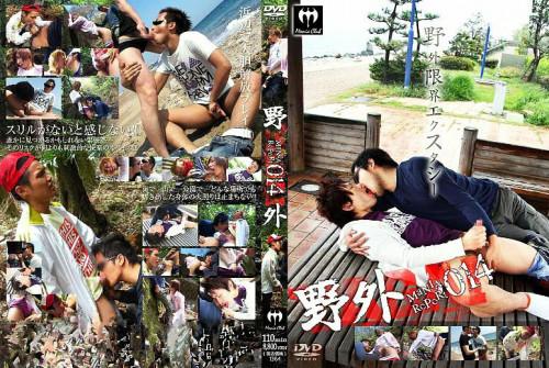 Mania Report vol.014 Asian Gays