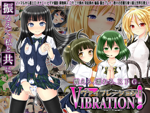 Vibration - Super RPG Game