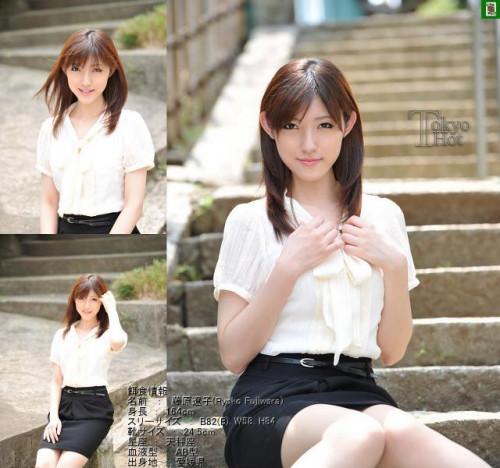 Tokyo Hot Anal Virgin Ryoko Fujiwara Fhd