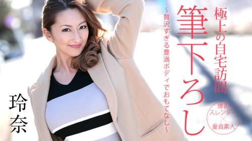Rena Fukiishi Uncensored Asian