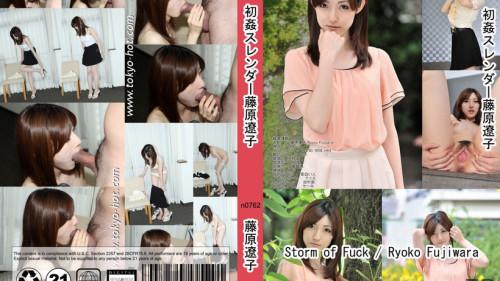 Kanako Iioka Vol.3 - Tokyo-Hot [n0762]