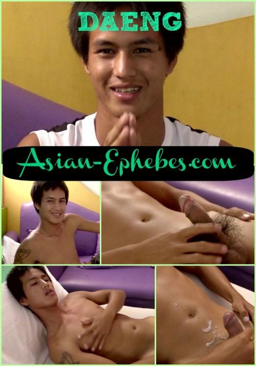 AE 001 - Daeng HD