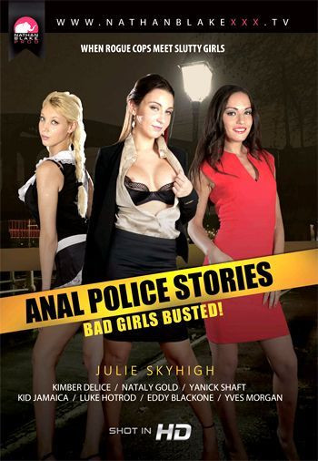 Anal Police Stories (2016)