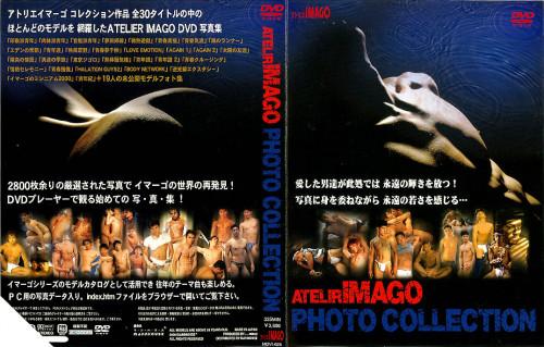 Atelier Imago Photo Collection - Gay Sex HD