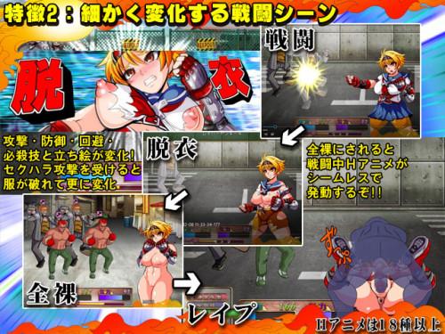 Kamikaze Kommittee Ouka RPG Hentai games
