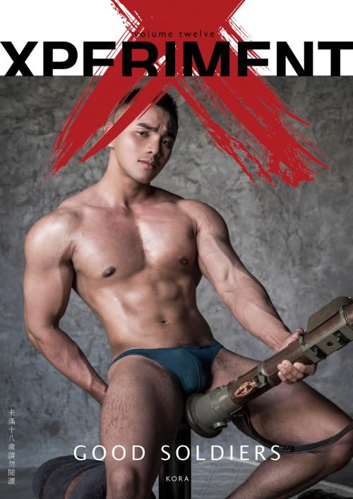 Xperiment Part 12 Gay Pics