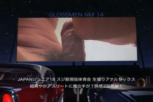 Glossmen NM 14 - Hardcore, HD, Asian