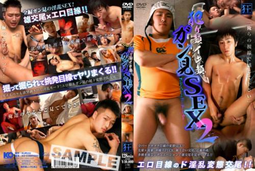 Sex Focus on Faces vol.2