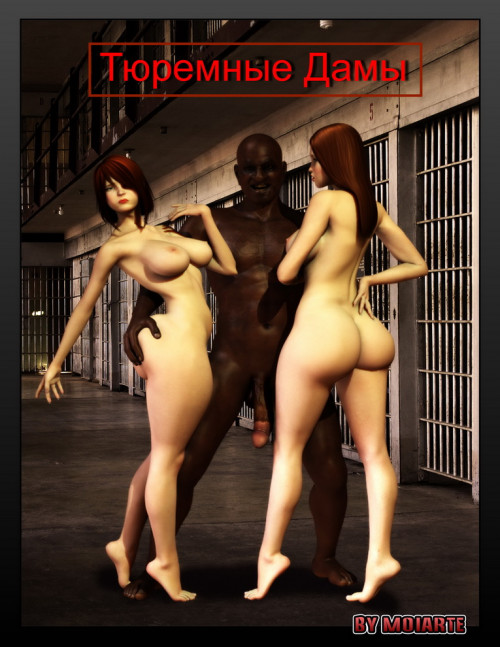 Prison Ladies Porn Comics
