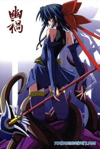 Mahou Shoujo Ai San: The Anime Magical Girl Ai 2 - 2015