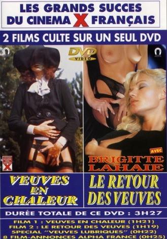 AFrance - Veuves En Chaleur (1978) (Blue One)