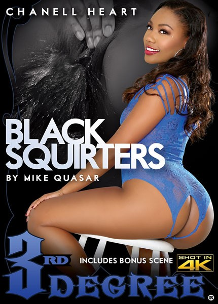 Black Squirters (2017) Ebony
