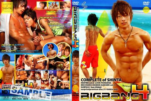 Bigbang four Shinta