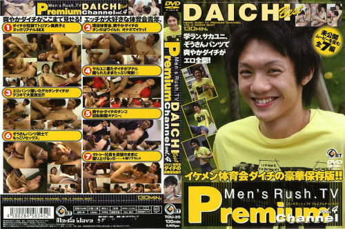 Premium Channel Vol.04 - Daichi Best Gay Asian