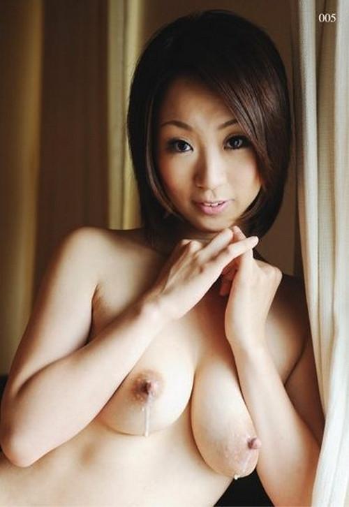 Wife Breast Milk