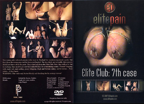 Elite Pain - Elite Club: 7th case (2007)