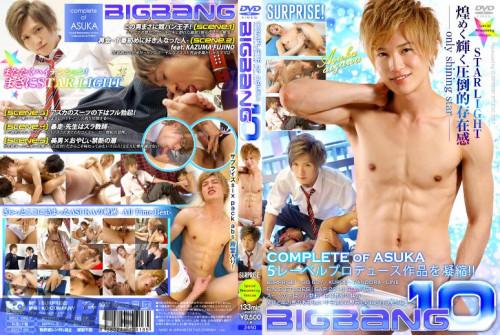 Bigbang Vol.10 - Asuka Asian Gays