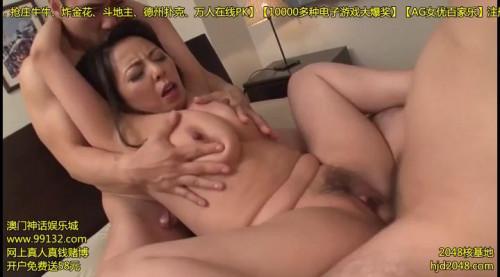 Murakami Ryoko - Good wife is coming to Vol.59
