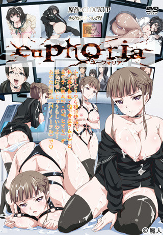 Euphoria High Quality Hentai 2013
