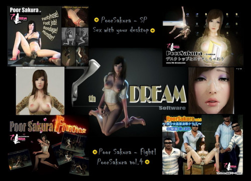 7thDream collection