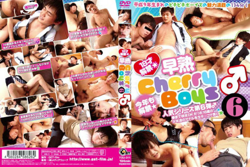 18yo Ban-Lifted - Precocious Cherry Boys vol.6 Gay Asian
