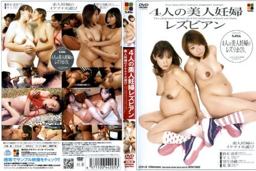 Four preggy honeys lesbo girl