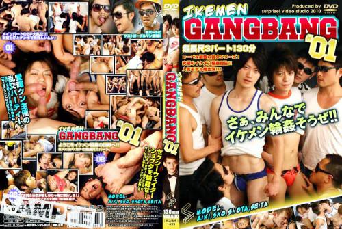 Ikemen Gang Group-sex vol.01