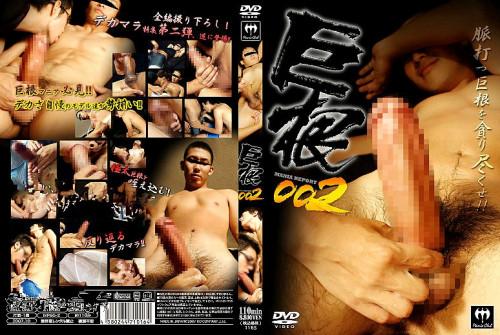 Mania Report vol.002 Asian Gays