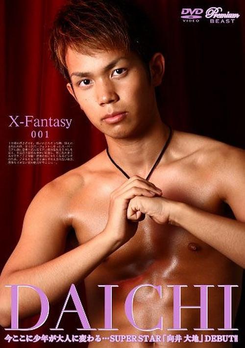 X-Fantasy 001 - Daichi