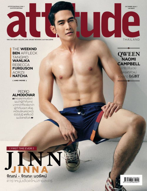 Attitude October 2016 Gay Pics