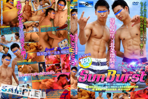 Sun Burst - Premium - Oral Sex, Blowjob, Cumshots Asian Gays
