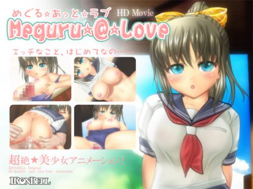 Meguru and Love