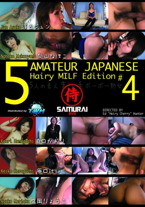 5 Amateur Japanese 4 – Hairy MILF Edition (2016)