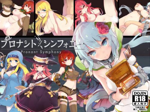 Pronant Symphony Ver.2.03 Hentai games