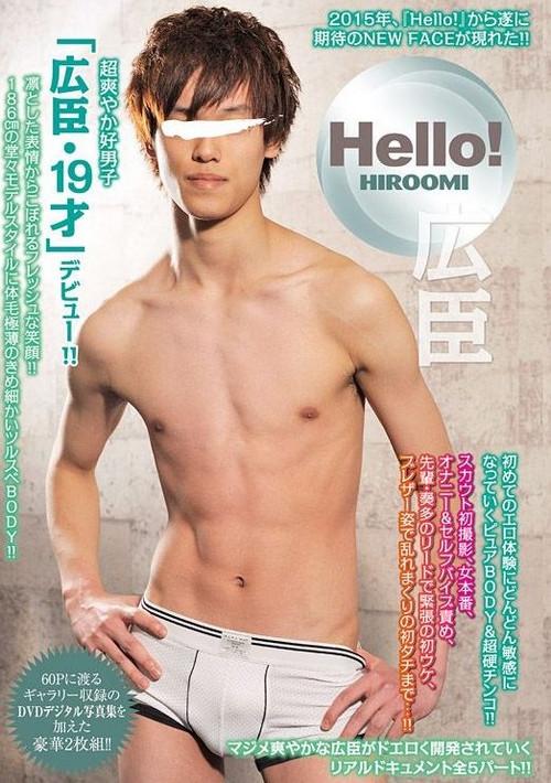 Hello ! Hiroomi