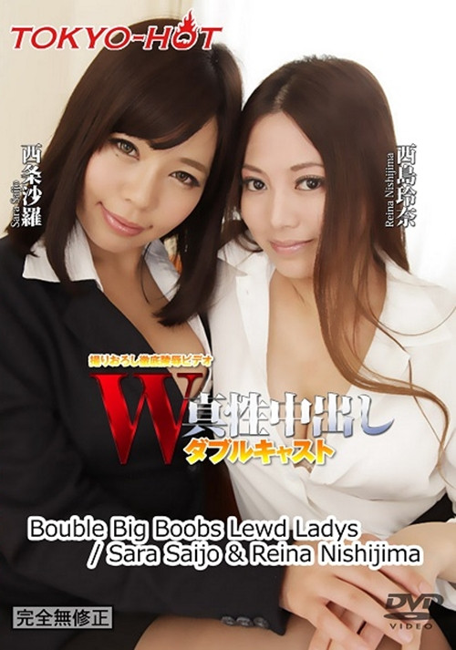 Double Big Boobs Lewd Ladies