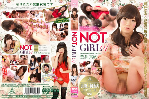 Not A Girl 01 - Asian Sex