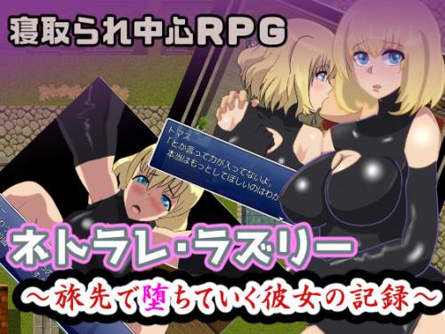 Netorare Razuri Hentai Games