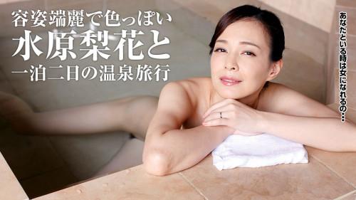 Rika Mizuhara