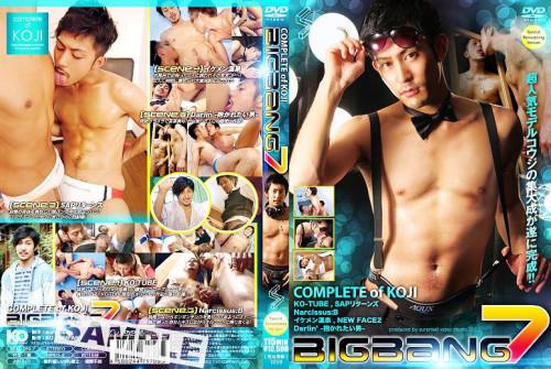 Bigbang Koji - Best Gays HD