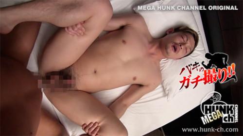 Penis Play Part 0073