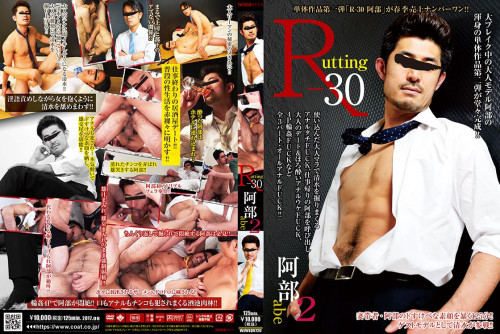 R-30 (Rutting-30) Abe Vol.2 Asian Gays