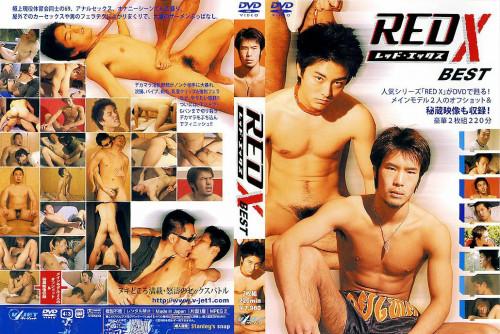 Red X Best