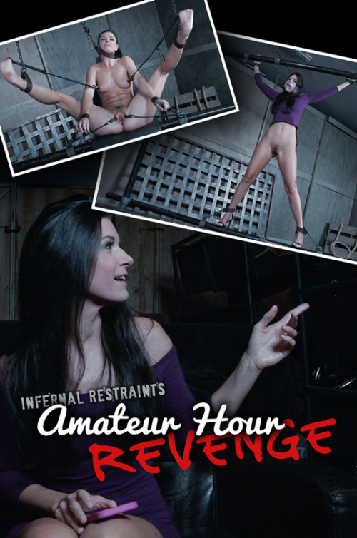 IR - Mar 03, 2017 - Amateur Hour Revenge - India Summer